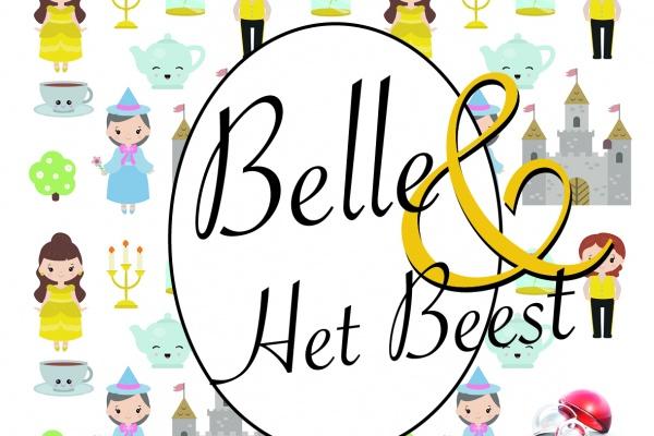Belle_100x80[3190].jpg